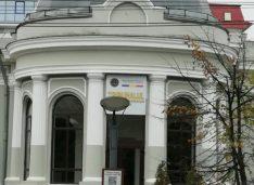DOCUMENT Institutul Național al Patrimoniului se opune construirii de blocuri în jurul Caselor Antipa